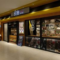 The-Best-8-Restaurants-in-Yiwu-City-China