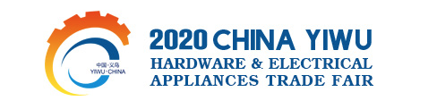 YIWU Hardware and Electronic Appliance Trade Fair