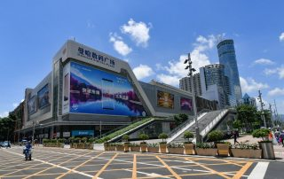 manhar digital plaza shenzhen market