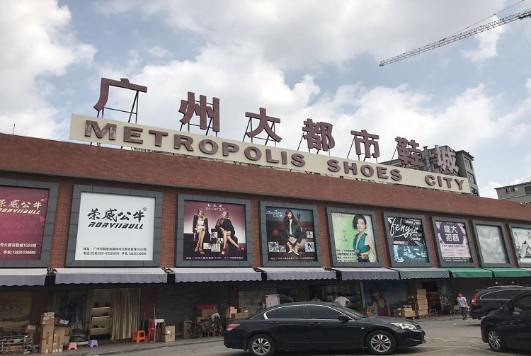 guangzhou metropolis shoes city