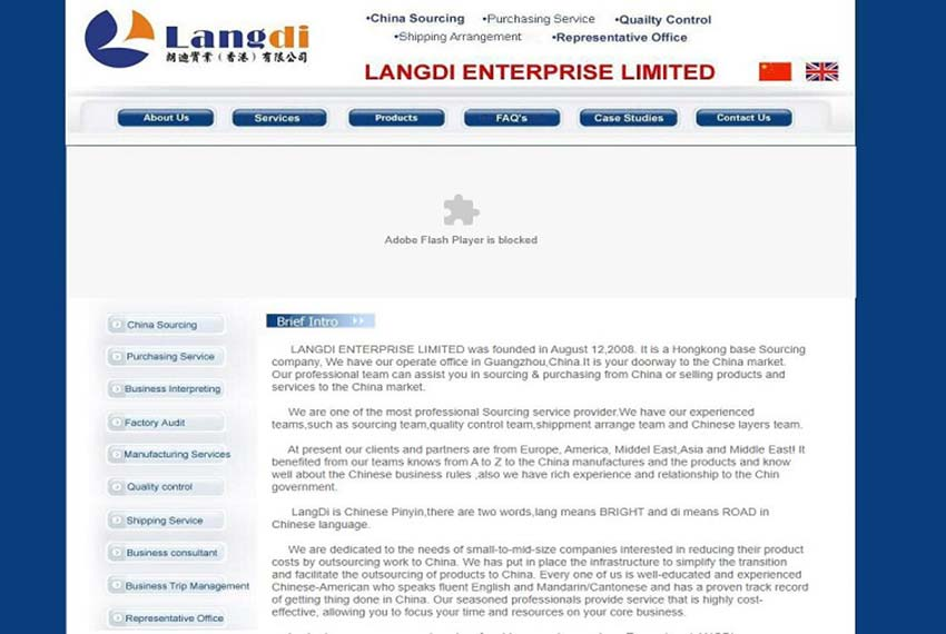 langdi sourcing agents in guangzhou